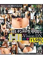 OLナンパ 生中出し Hi-Vision DX