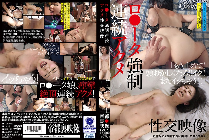 TUE-093 Lolita Enticed Back To Back Orgasm Fuck Video