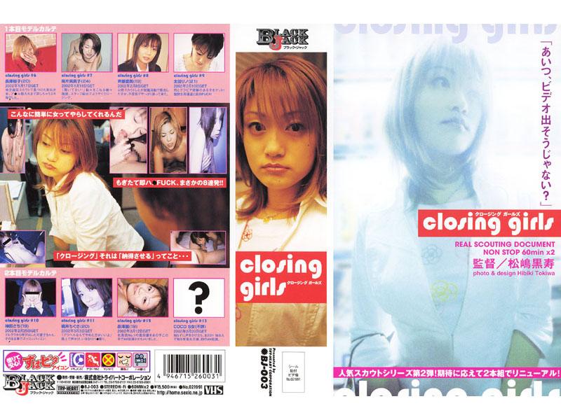 (134bj003)[BJ-003] closing girls ダウンロード