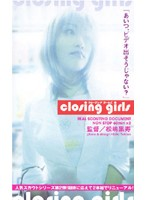 closing girls ダウンロード