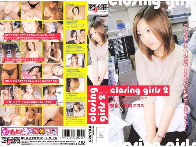 (134bj005)[BJ-005] closing girls 2 ダウンロード