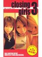 closing girls 3 ダウンロード