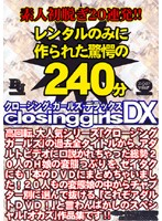 closing girls DX ダウンロード