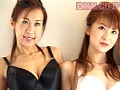 (134mcp005)[MCP-005] L-girls 卒業旅行 ダウンロード 25