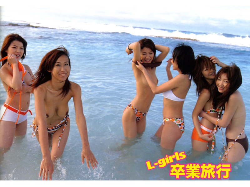 (134mcp005)[MCP-005] L-girls 卒業旅行 ダウンロード