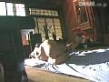 (134prk022)[PRK-022] 縄の覗き窓 岡野美憂 ダウンロード 33