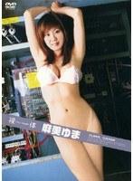 裸体 麻美ゆま ダウンロード