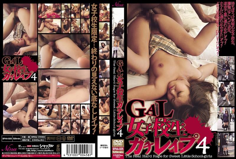 (138sfna025)[SFNA-025] GAL女子校生ガチレイプ 4 ダウンロード