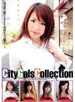 City Gals Collection ダウンロード