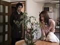 背徳家族の異常な愛情sample13