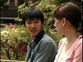 水谷ケイの平成未亡人下宿 狙われた管理人さんsample9