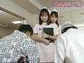 令嬢看護婦 癒しのナースコールsample1
