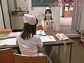 令嬢看護婦 癒しのナースコールsample12