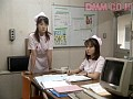 令嬢看護婦 癒しのナースコールsample2