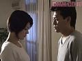 堕ちてゆく人妻 覗かれた情事sample36