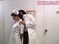 令嬢看護婦 乱れた白衣に…sample7