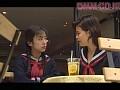 制服少女 放課後の誘惑sample22