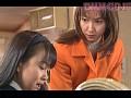制服少女2 放課後の誘惑sample22