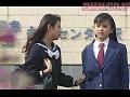 制服少女2 放課後の誘惑sample36