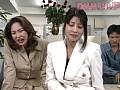ナニワ痴女金融sample2