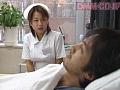 令嬢看護婦 白衣を脱いだ天使sample9