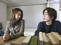 若妻家庭教師 誘惑の個人授業1sample12