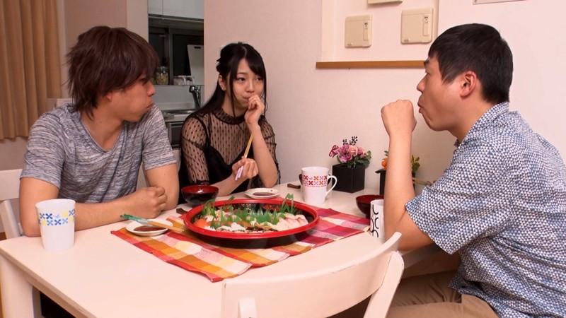 親友の嫁に誘惑されて… 新川優里 キャプチャー画像 1枚目