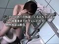 青姦スポット(秘)ガイド 三浦半島編sample11