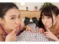 美少女姉妹が関西弁で僕のチ○ポを奪い合う。お兄ちゃん淫語満載見つめ合いキスフェラチオ
