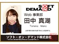 【VR】SOD女子社員健康診断 女性器検診偏 検診器具の中にVRカ...sample3