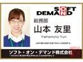 【VR】SOD女子社員健康診断 女性器検診偏 検診器具の中にVRカ...sample4