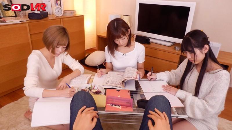 紗倉まなと友達2人あおいれなと森保さなと勉強を見る