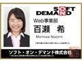 【VR】超本格リアル野球拳VR 業務中のSOD女子社員が目の前で...sample3