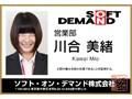 【VR】おマ○コ見せつけVR SOD女子社員3名が超至近距離でおマ○...sample2
