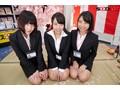 【VR】おマ○コ見せつけVR SOD女子社員3名が超至近距離でおマ○...sample5