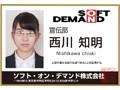 【VR】SOD女子社員 うぶな新人女子社員6名6セックス特盛り4研...sample3