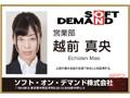 【VR】SOD女子社員 うぶな新人女子社員6名6セックス特盛り4研...sample4