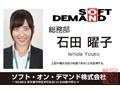 【VR】SOD女子社員 うぶな新人女子社員6名6セックス特盛り4研...sample5