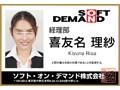 【VR】SOD女子社員 うぶな新人女子社員6名6セックス特盛り4研...sample6