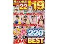 【VR】神エロ風俗超当たり嬢総勢22名による厳選19タイトル220...sample1