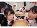 【VR】VR長尺100分 クラスのイケイケ女子3人とAV観賞!悪ノリから一転、真似っこプレイからうっかり本気になっちゃた彼女たちと…