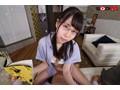 【VR】清楚系地味子が実はビッチ 耳元で官能小説を読みながら...sample14