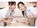【VR】〜看護師が真面目に患者の性欲を処理する病院〜性交クリニックへようこそ(看護師2名による手淫処置/授乳手淫/JOIを利用した性交訓練/担当看護師の膣紹介)のサムネイル