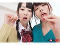 【VR】飲尿JOI2 ロリカワひなのと巨乳美人くるみの姉妹に変態...sample4
