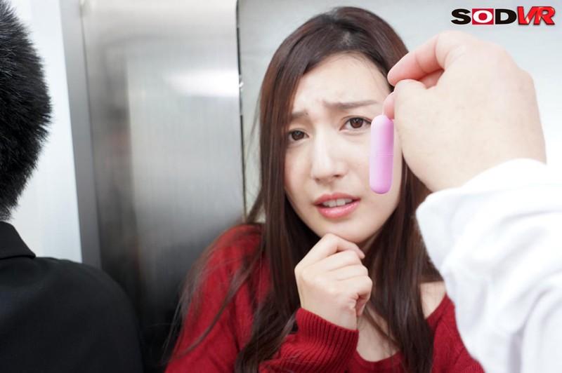 【VR】超リアル 電車痴漢VR3 古川いおり 11枚目
