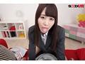 【VR】唾飲みVR-2- 美女の唾厳選12名スペシャル!sample14