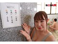 【VR】明るい笑顔!たぷたぷの胸!ヌキあり!で下半身を癒し...sample3