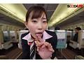 【VR】またがりオマ○コ航空VRsample16