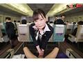 【VR】またがりオマ○コ航空VRsample8