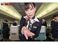 【VR】またがりオマ○コ航空VRsample9